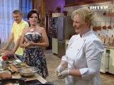 Смачна лига с А.Заворотнюк 2 сезон 7 игра. Гуцульская кухня против восточной (эфир от 02.10.2011)