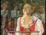 Лена Василёк и гр. Белый день - Слезки